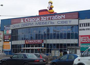 Коломяжский пр. 10Д, ТЦ Атлантис 3-ий этаж, секция 306