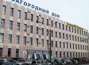 Ленинский пр. 140, ТЦ Загородный дом, 4-ый этаж, секция №440
